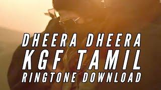 dheera-dheera-tamil-ringtone-download-garuda