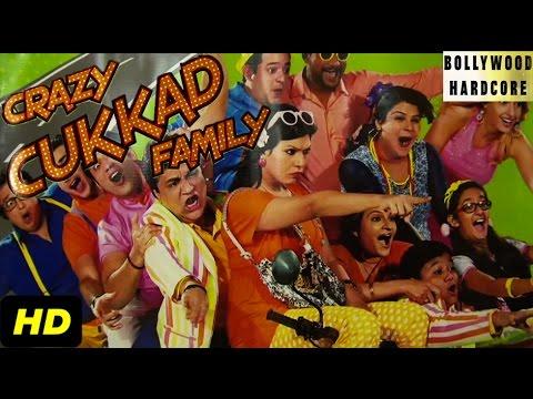 """Crazy Cukkad Family"" Movie Promotion Event | Swanand Kirkire, Shilpa Shukla, Ninad Kamat"