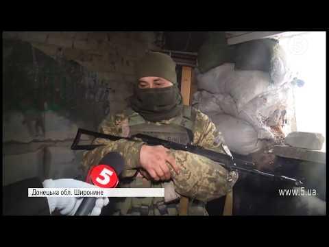 5 канал: Бойовики намагаються вивідати позиції ЗСУ на Маріупольському напрямку