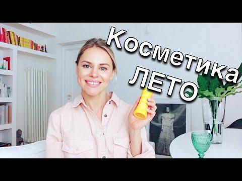 MUSTELA® - гипоаллергенная косметика для ухода за кожей