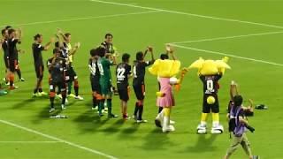 2017年8月9日 J1第21節 清水エスパルスvsセレッソ大阪の試合の様子で...