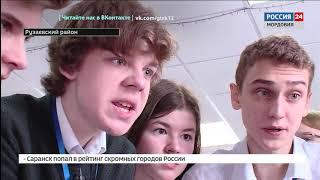 В Мордовии школьники приобщаются к технологии ведения бизнеса