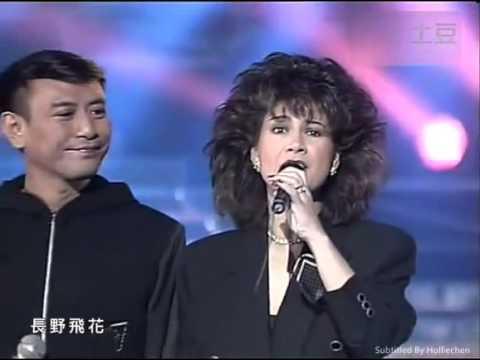 羅文 & 甄妮 問誰領風騷 1987年勁歌金曲第三季得獎歌曲