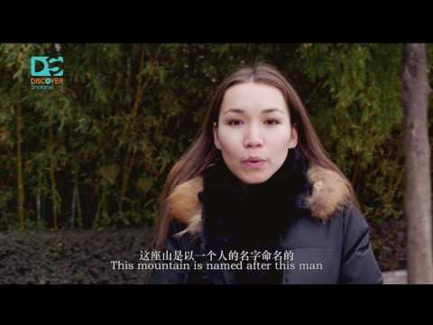 Yaowang Mountain  in Tongchuan