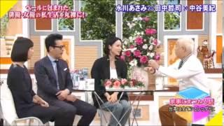 俳優・女優の家事にまつわる話.