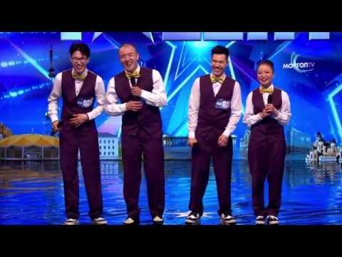 Dream Big хамтлаг - Том мөрөөдөлтэй залуус | 1-р шат | Дугаар 4 | Авьяаслаг Монголчууд 2016