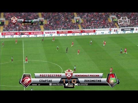 Спартак - Оренбург: смотреть онлайн 3 апреля 2017, прямая