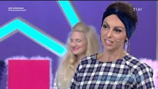 peoplegreece.com: H Μαγγίρα μιμείται την Βικτώρια Καρύδα στο My Style Rocks