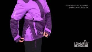 Женский зимний костюм Norfin Kvinna видео обзор