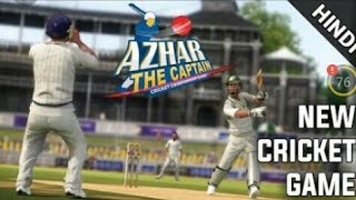 BREAKING NEWS:A NEW CRICKET GAME VERY  SOON LAUNCHING IN OUR ANDROID DEVICES