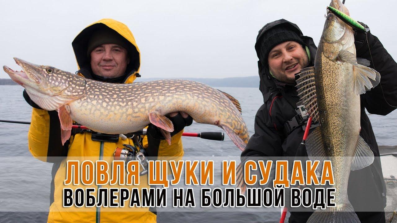 воблеры для рыбалки на иртыше