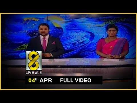 Live At 8 News – 2020.04.04