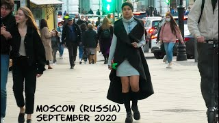 Walking Moscow (Russia): beautiful Russian women on city streets. September 2020. No comment