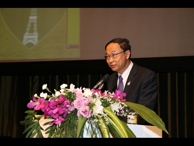 Regional Forum on Climate Change (RFCC)
