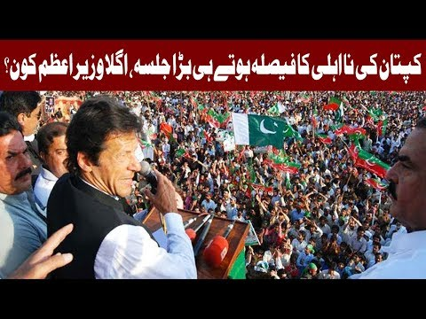 We changed the traditional system of KPK Police - Imran Khan - Express News