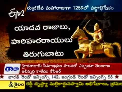 Etv2 Idi Sangathi 26th November 2012 Part 2