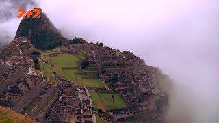 Чому зникло місто Мачу-Пікчу
