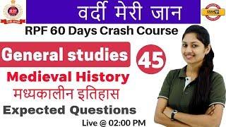 Class 45 || # RPF | वर्दी मेरी जान | General Studies | by Sonam ma'am | Medieval History