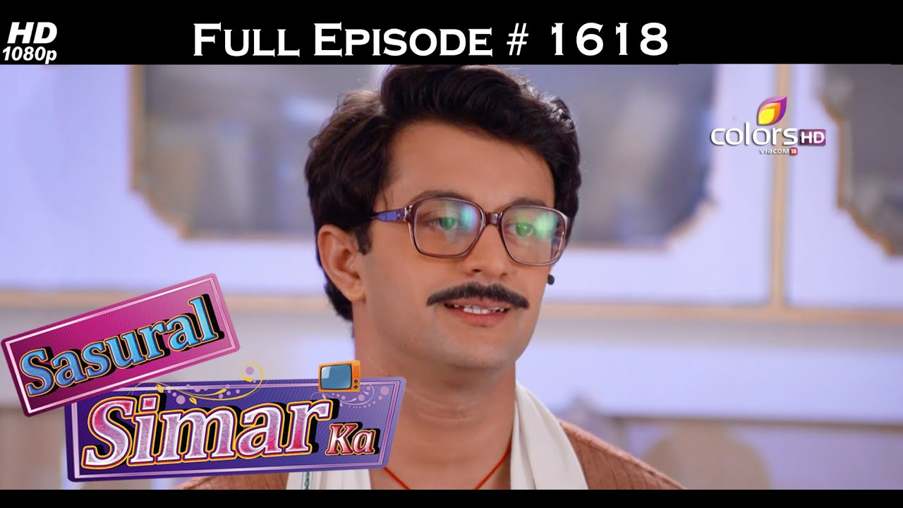 Download Sasural Simar Ka - 27th September 2016 - ससुराल सिमर का - Full Episode (HD)
