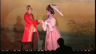 """Since I First Met You"" from THE SULTAN OF SULU - Canton Comic Opera Co."