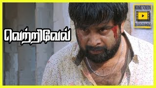 Vetrivel Tamil Movie | scenes 14