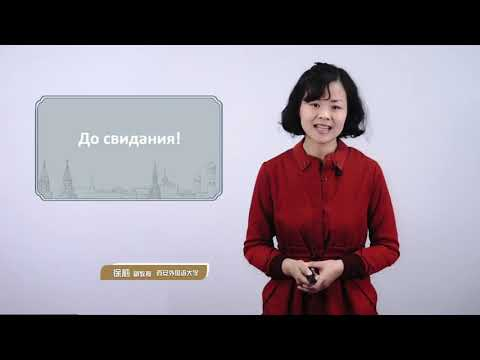 乌拉俄语АБВ | 4.3 Анна стоит у фонтана