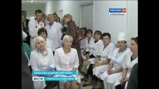 Село без врачей не останется