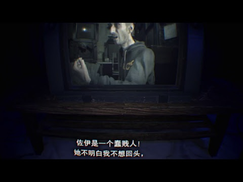 Han6363的PS4播放