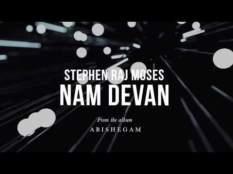 Top Tracks - Stephen Raj Moses