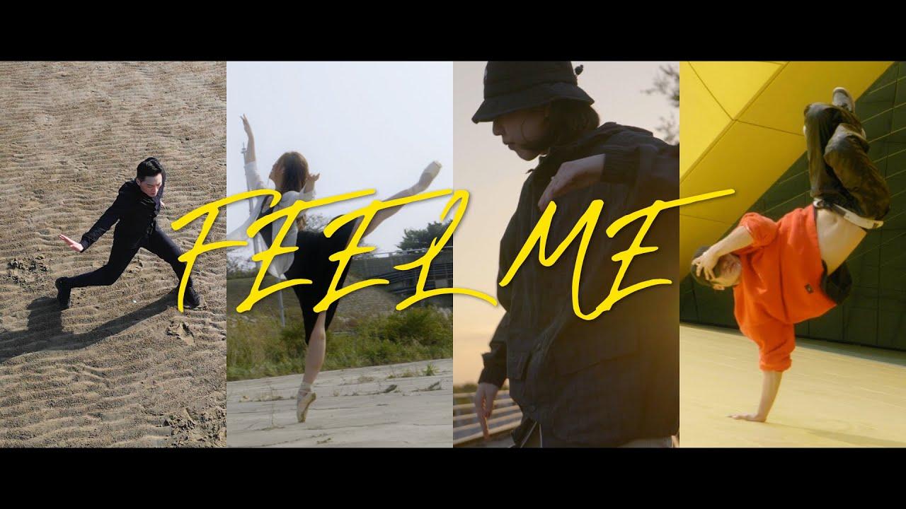 [MV] High Tension - Feel Me