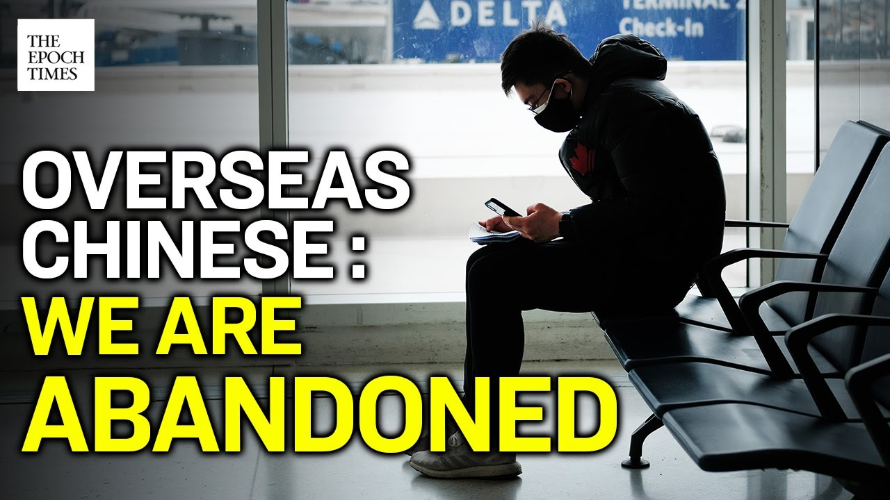 [Exclusive] Chinese Stranded Overseas Feel Abandoned by Chinese Government | CCP Virus | COVID-19