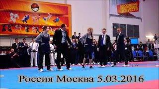 Кубок Москвы