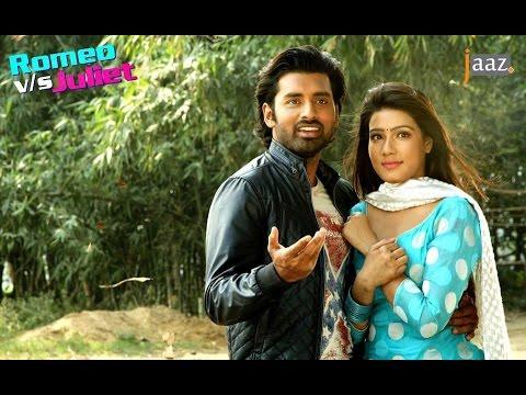 Romeo vs Juliet Official Trailer   Mahiya Mahi   Ankush   Savvy   Akassh   Bengali Film 2015