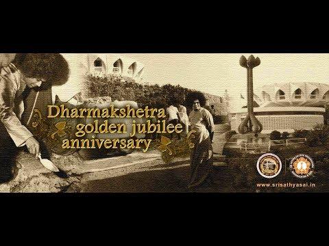 Dharmakshetra Golden Jubilee Anniversary celebrations(part1)