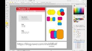 [일러스트레이터 강좌] Chapter_03_02_패스파인더와 오브젝트의 정렬과 배열