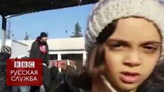 Алеппо  хрупкое перемирие дает надежду на эвакуацию