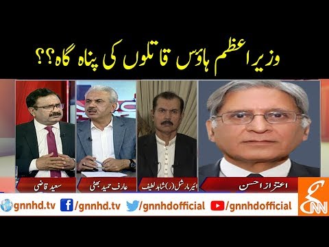Bebaak | Saeed Qazi | Arif Hameed Bhatti | Aitzaz Ahsan | GNN | 11 July 2019
