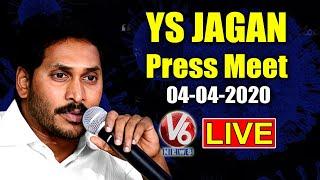 AP CM YS Jagan Press Meet LIVE | Coronavirus Updates  Telugu News