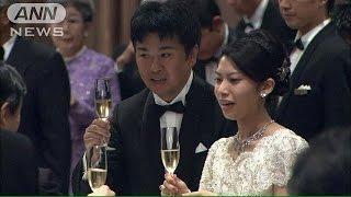 千家典子さん、国麿さん祝う晩餐会開かれる(14/10/09) thumbnail