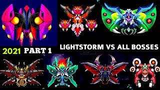 Space shooter Galaxy attack Galaxy shooter | Light storm vs All bosses part 1 | 2021 Gameplay. screenshot 5
