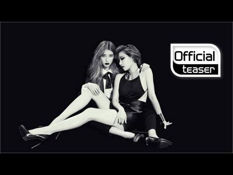 [Teaser 3] IU(아이유) _ Everybody has secrets(누구나 비밀은 있다) (Feat. Gain(가인) of Brown Eyed Girls)
