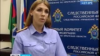 Главного ветеринара Черемховского района подозревают в получении взятки и служебном подлоге