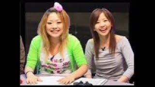 ゲッチャTV 2006.03.16 三宅梢子 動画 19