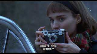 [무비킹] 영화 '캐롤(Carol)' 예고편 (케이트 …