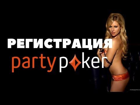 Бонусный код покер