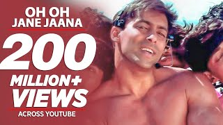 "Video ""Oh Oh Jane Jaana"" Salman Khan Full Song 