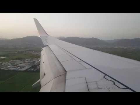 Caribbean Airlines Boeing 737-800 Landing at Piarco International Airport in Trinidad
