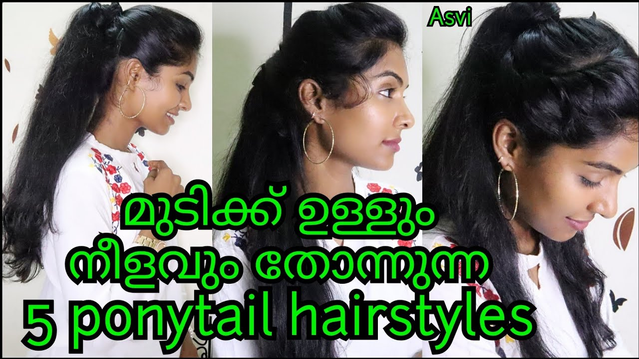 5 easy ponytail hairstyles|2 miniute hairstyles|casual wear & party wear hairstyles|asvi malayalam