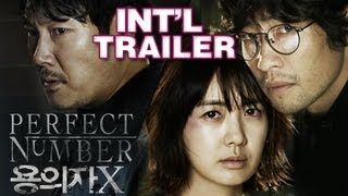Perfect Number Trailer Korean film [ 2013 eng sub]
