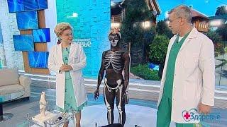 Здоровье. Выпуск от21.05.2017